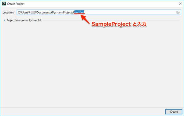 pycharm enter project name