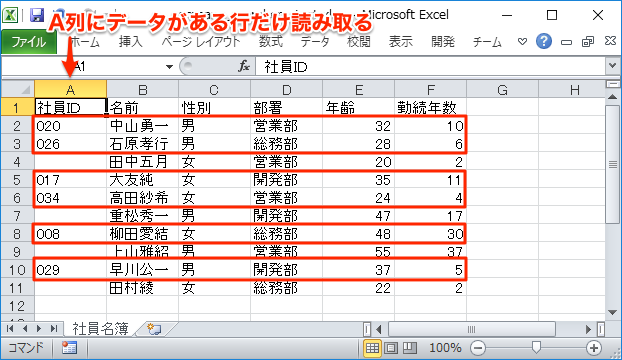 excel row pattern 01