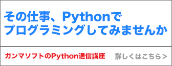 Python Learning Course